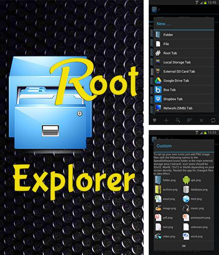 Besides NetUP TV Android program you can download Root explorer for Android phone or tablet for free.