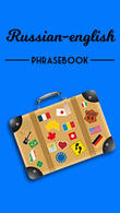 Download Russian-english phrasebook for Android - best program for phone and tablet.