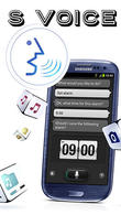 Download S Voice for Android - best program for phone and tablet.