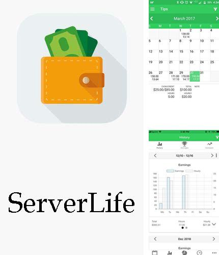 Download ServerLife - Tip tracker for Android phones and tablets.