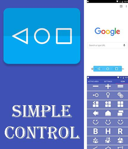 除了Browser Auto Selector Android程序可以下载Simple control: Navigation bar的Andr​​oid手机或平板电脑是免费的。