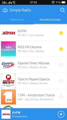 Simple radio - Free live FM AM app for Android, download programs for phones and tablets for free.