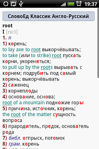 Download Slovoed: English russian dictionary deluxe for Android for free. Apps for phones and tablets.