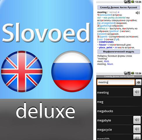 Descargar gratis Slovoed: English russian dictionary deluxe para Android. Apps para teléfonos y tabletas.