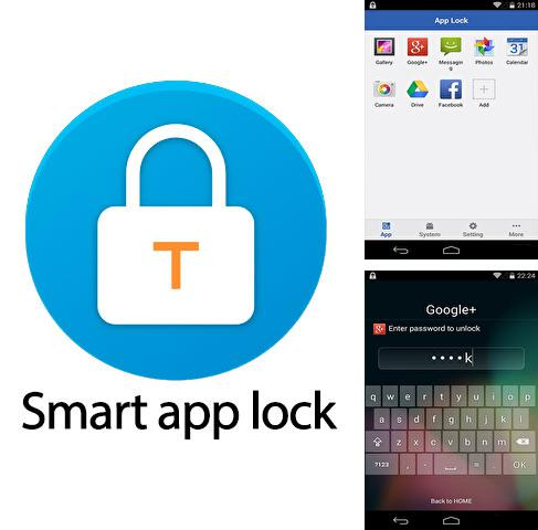 Besides Track Checker Android program you can download Smart AppLock for Android phone or tablet for free.