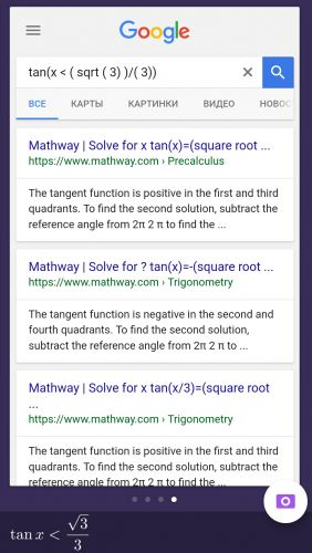 Screenshots des Programms Socratic - Math answers & homework help für Android-Smartphones oder Tablets.