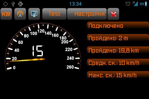 Download Speedometer Training for Android for free. Apps for phones and tablets.