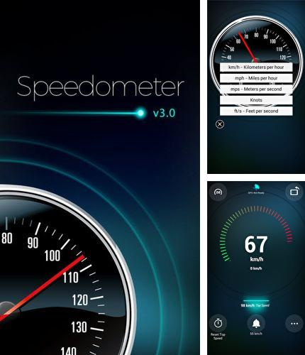Download Speedometer for Android phones and tablets.