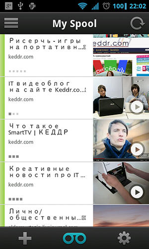 Screenshots of Kate mobile VK program for Android phone or tablet.