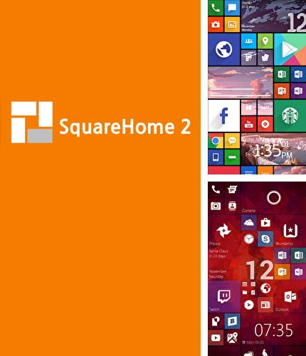 Besides ROM manager Android program you can download SquareHome 2 for Android phone or tablet for free.