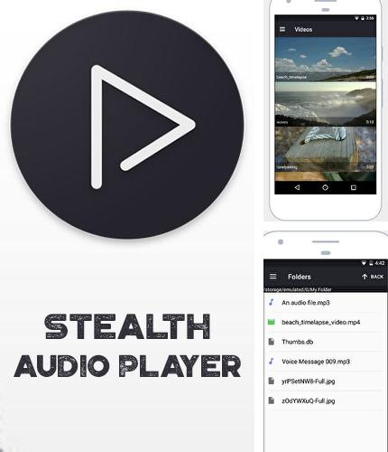 除了Stellio music player Android程序可以下载Stealth audio player的Andr​​oid手机或平板电脑是免费的。