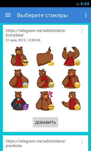 Aplicativo Sticker packs for Telegram para Android, baixar grátis programas para celulares e tablets.