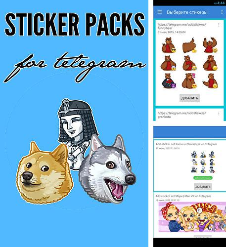 Descargar gratis Sticker packs for Telegram para Android. Apps para teléfonos y tabletas.