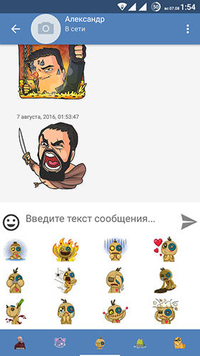 Capturas de tela do programa Stickers Vkontakte em celular ou tablete Android.