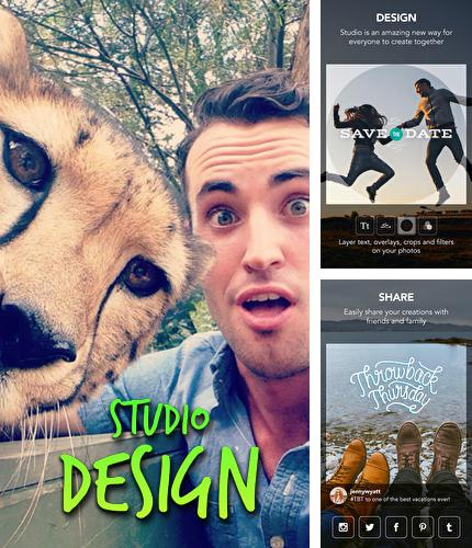 Download Studio design for Android phones and tablets.