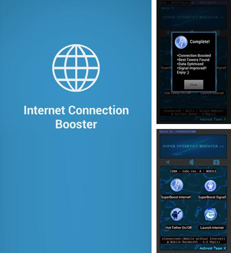 Besides White noise generator Android program you can download Super Internet Booster for Android phone or tablet for free.