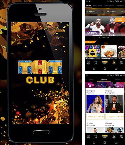 Besides Transparent clock and weather Android program you can download ТНТ-Club for Android phone or tablet for free.