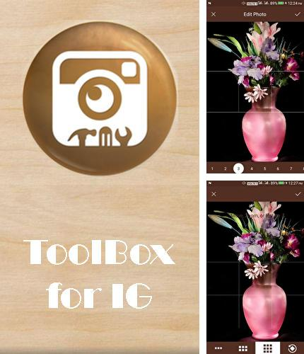 Outre le programme Simplenote pour Android vous pouvez gratuitement télécharger ToolBox for IG - Saver, full DP viewer, no crop sur le portable ou la tablette Android.