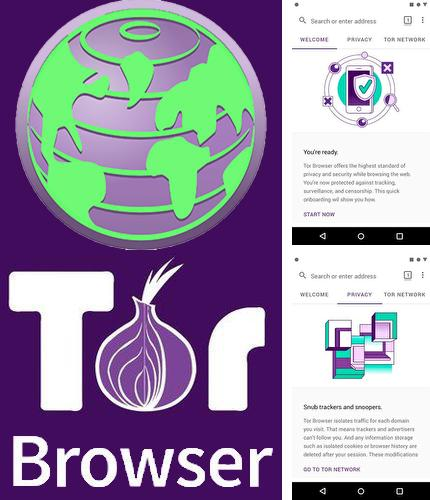 Besides MSN Food: Recipes Android program you can download Tor browser for Android for Android phone or tablet for free.
