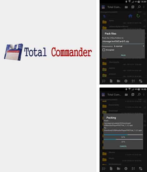 Besides KIVI remote Android program you can download Total Commander for Android phone or tablet for free.