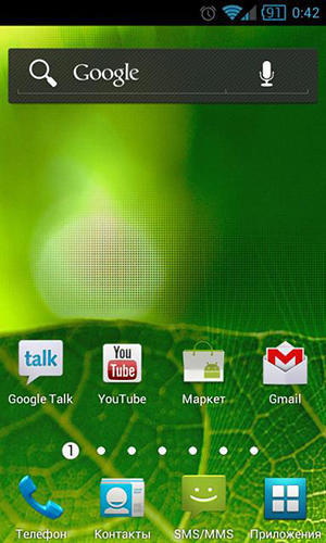 Screenshots of TouchWiz program for Android phone or tablet.