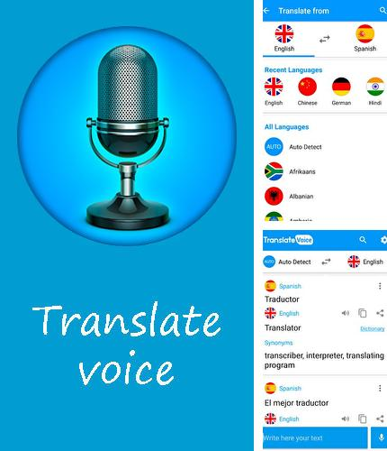 Besides List of visits Android program you can download Translate voice for Android phone or tablet for free.