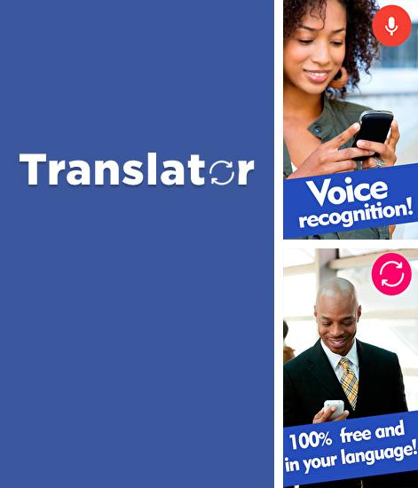Besides Beautiful widgets Android program you can download Translator for Android phone or tablet for free.