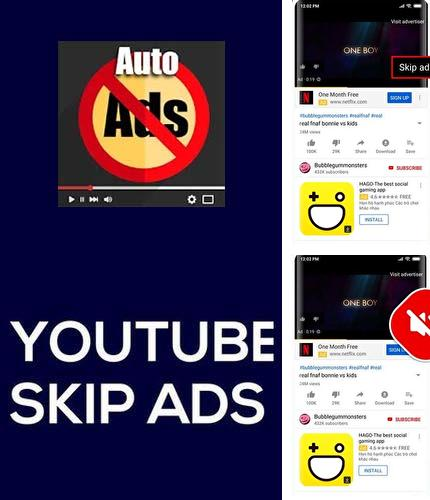 Besides Turbo browser: Private & Adblocker Android program you can download TubeSkip - Skip ad when watching videos for Android phone or tablet for free.