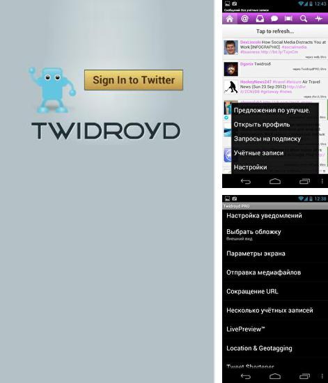Download Twidroyd for Android phones and tablets.