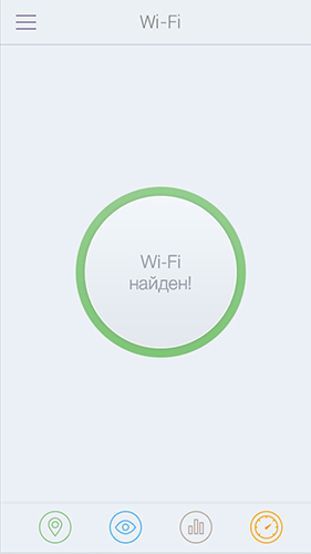 Capturas de tela do programa Unwired hotspots em celular ou tablete Android.