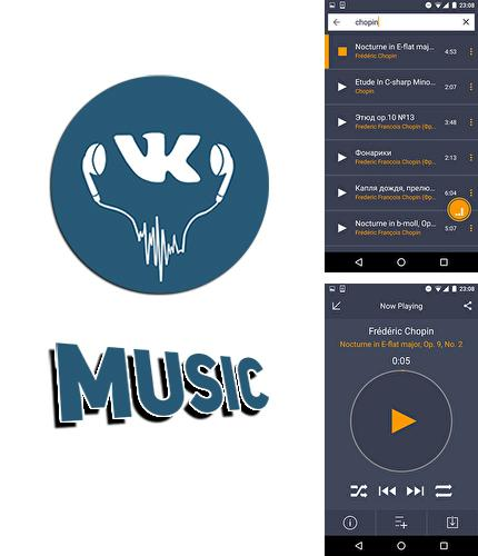 Besides URL manager Android program you can download VK Music for Android phone or tablet for free.