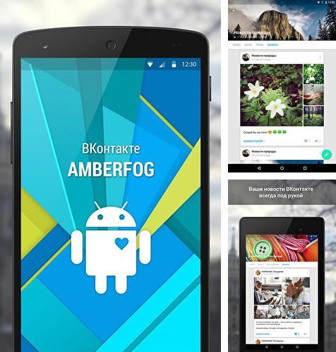 Besides Wi-Fi analyzer Android program you can download Vkontakte Amberfog for Android phone or tablet for free.