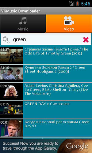 VKontakte music and video app for Android, download programs for phones and tablets for free.