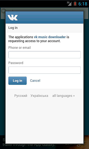 Les captures d'écran du programme VKontakte music and video pour le portable ou la tablette Android.
