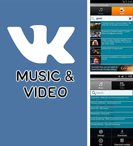 Descargar gratis VKontakte music and video para Android. Apps para teléfonos y tabletas.