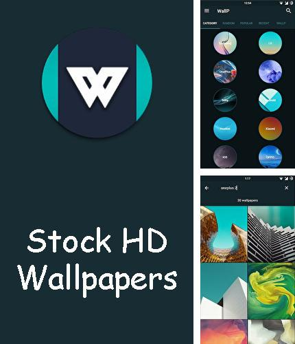 Además del programa Mega social media downloader para Android, podrá descargar Wallp - Stock HD Wallpapers para teléfono o tableta Android.