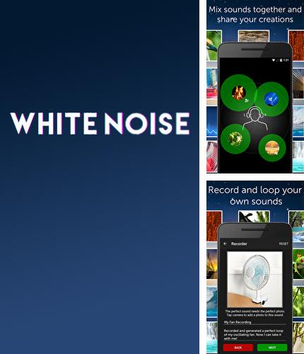 Download White Noise for Android phones and tablets.