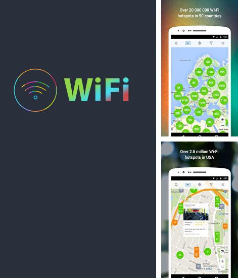 Besides Adobe: Scan Android program you can download WiFi for Android phone or tablet for free.