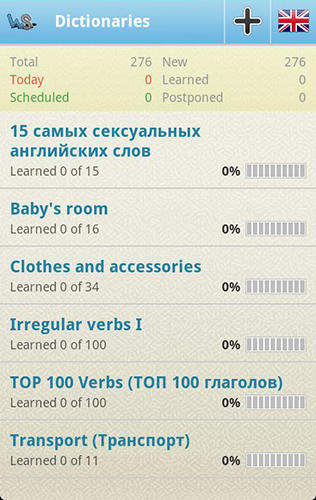 Capturas de tela do programa Word steps em celular ou tablete Android.
