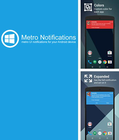 Besides Air Launcher Android program you can download Metro Notifications for Android phone or tablet for free.