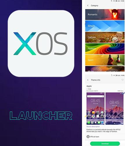 Besides Rebooter Android program you can download XOS - Launcher, theme, wallpaper for Android phone or tablet for free.