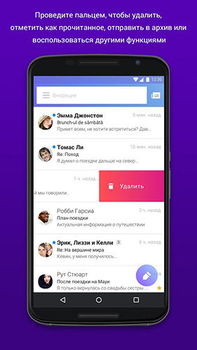 Download Yahoo! Mail for Android for free. Apps for phones and tablets.