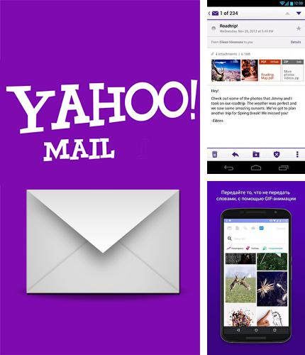 Download Yahoo! Mail for Android phones and tablets.