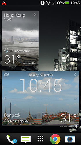 Download Yahoo weather for Android for free. Apps for phones and tablets.