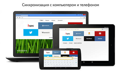 Screenshots des Programms Yandex browser für Android-Smartphones oder Tablets.