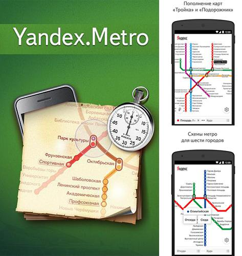 Download Yandex. Metro for Android phones and tablets.