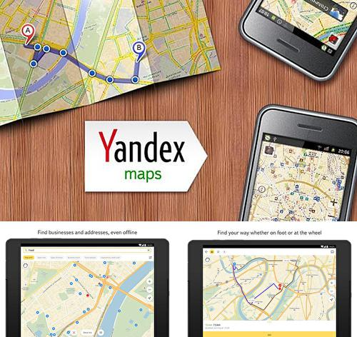 Download Yandex maps for Android phones and tablets.
