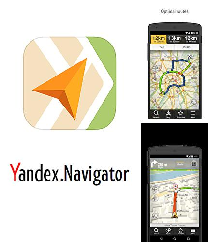 Besides Fishing Knots Android program you can download Yandex navigator for Android phone or tablet for free.