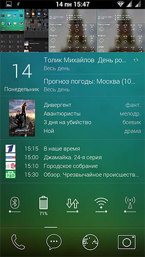 Yandex.Kit app for Android, download programs for phones and tablets for free.