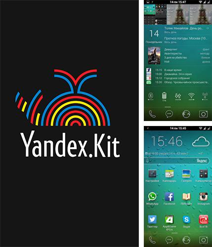 Besides Zipper Lock Leather Android program you can download Yandex.Kit for Android phone or tablet for free.